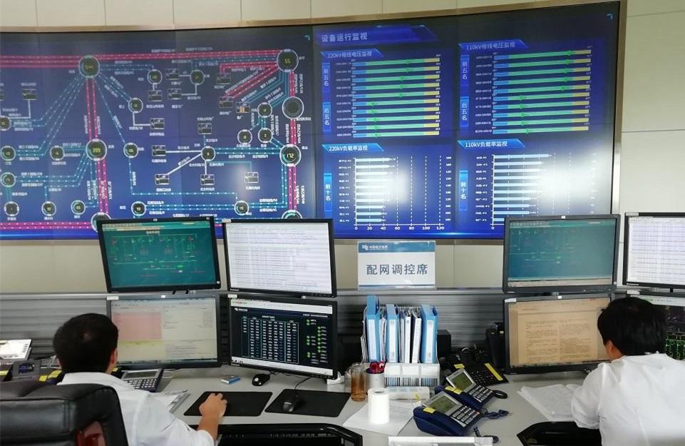 电网业务系统全场景仿真测试