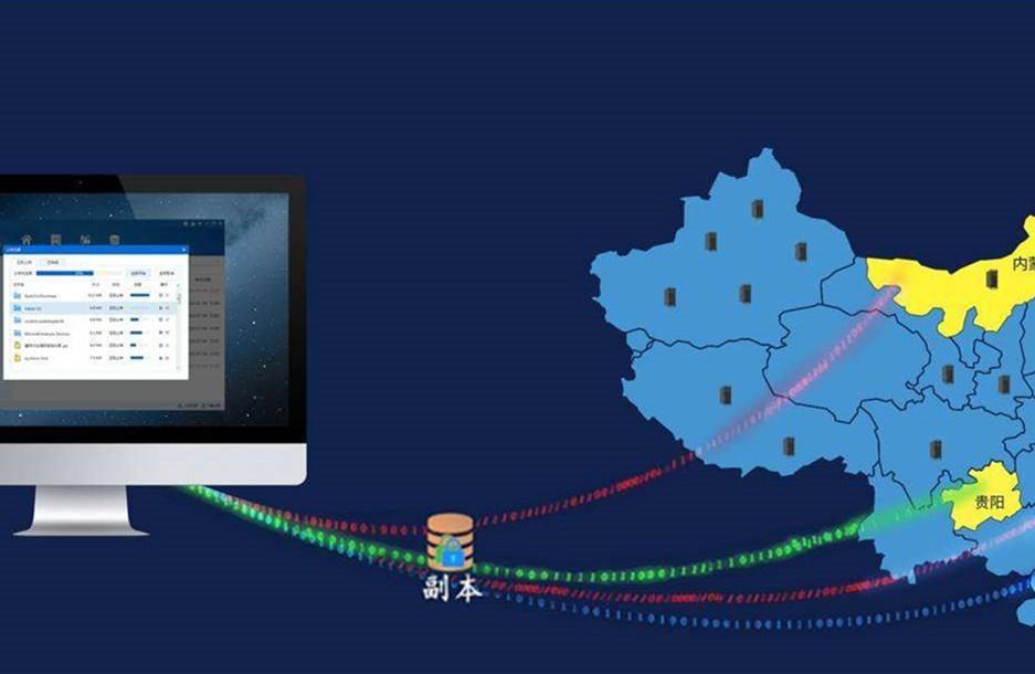 电网调控及信息业务系统运行黑白直播官网网址保障